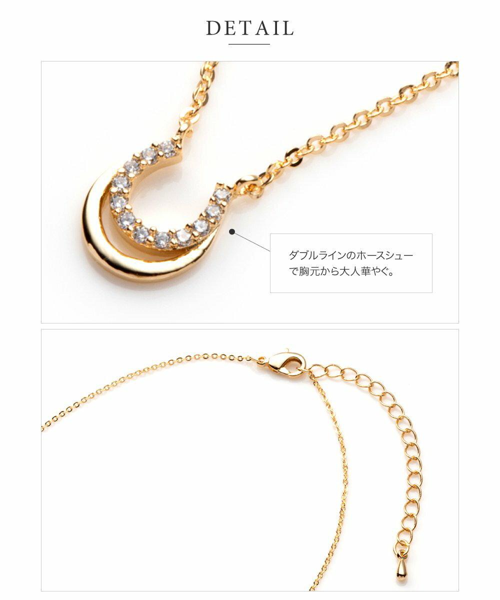 日本Cream Dot  /  小奢華馬蹄形鋯石項鍊  /  a03953  /  日本必買 日本樂天代購  /  件件含運 4