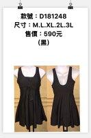 泡湯泳裝推薦到*欣妮兒*加大尺碼~夏日顯瘦連身裙泳衣-黑色M~3L(D181248)就在欣妮兒推薦泡湯泳裝