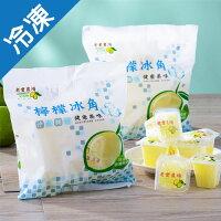 老實農場檸檬冰角280G /包【愛買冷凍】-愛買線上購物-美食特惠商品