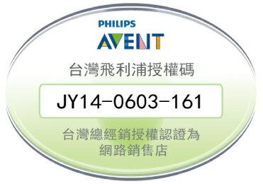 【大成婦嬰】 AVENT QQ兔學習湯匙 E65A500001(6個月起) 2入/組 公司貨 餵食湯匙 1