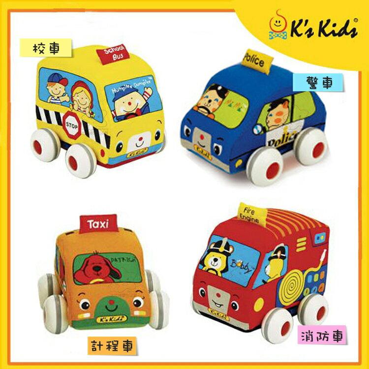 【大成婦嬰】K s Kids 奇智奇思 趣味迴力車組00201 校車/警車/消防車/計程車