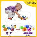 【大成婦嬰】K s Kids 奇智奇思 快樂毛毛蟲00258 玩具 學步玩具