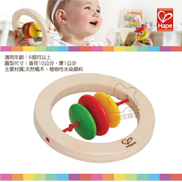 【大成婦嬰】德國 Hape 愛傑卡 木製搖鈴 E10011(長型、方形、圓型可選擇) 2