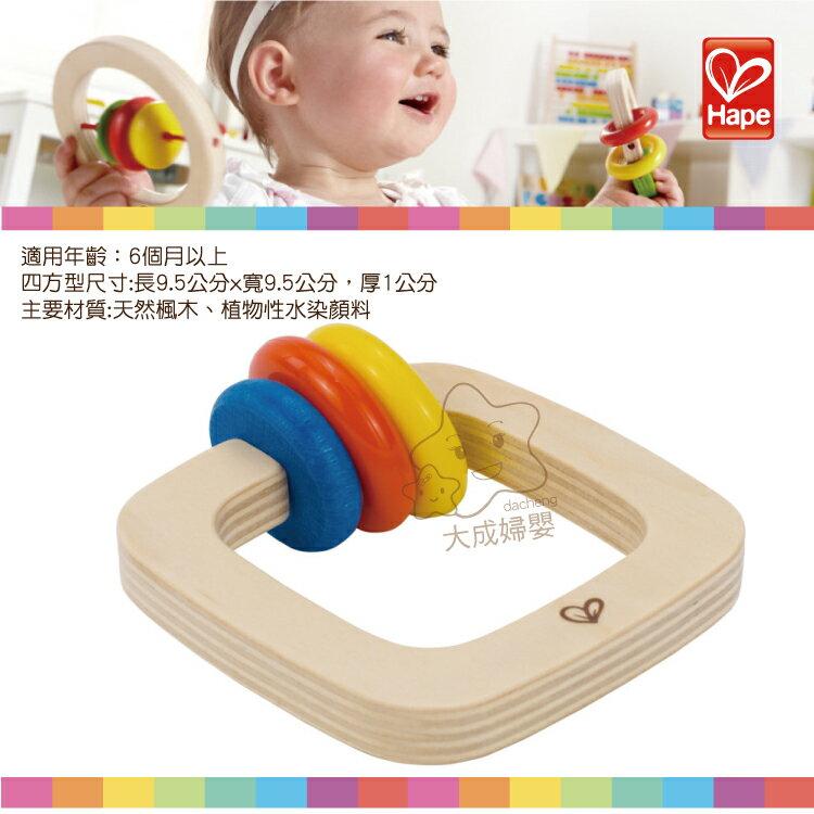 【大成婦嬰】德國 Hape 愛傑卡 木製搖鈴 E10011(長型、方形、圓型可選擇) 0