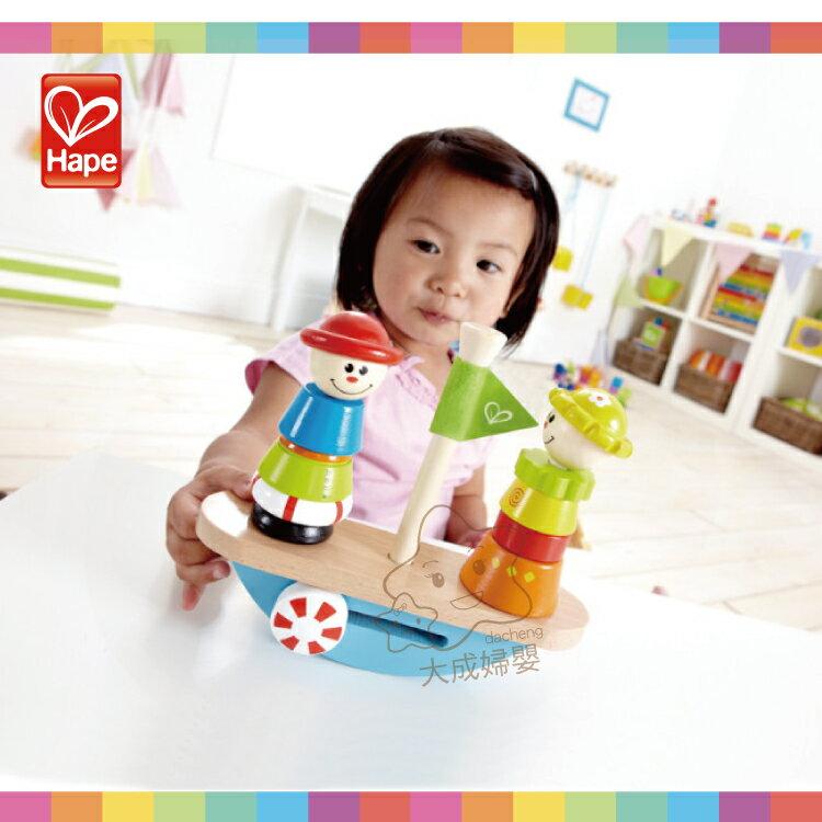 【大成婦嬰】德國 Hape 愛傑卡 小丑平衡船 E0423