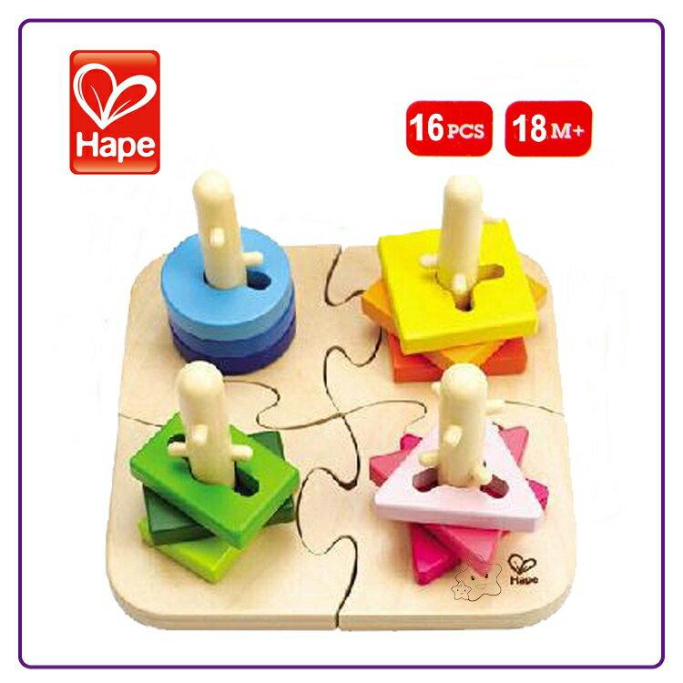 【大成婦嬰】德國 Hape 愛傑卡 創意樁木幾何拼圖 E0411 0