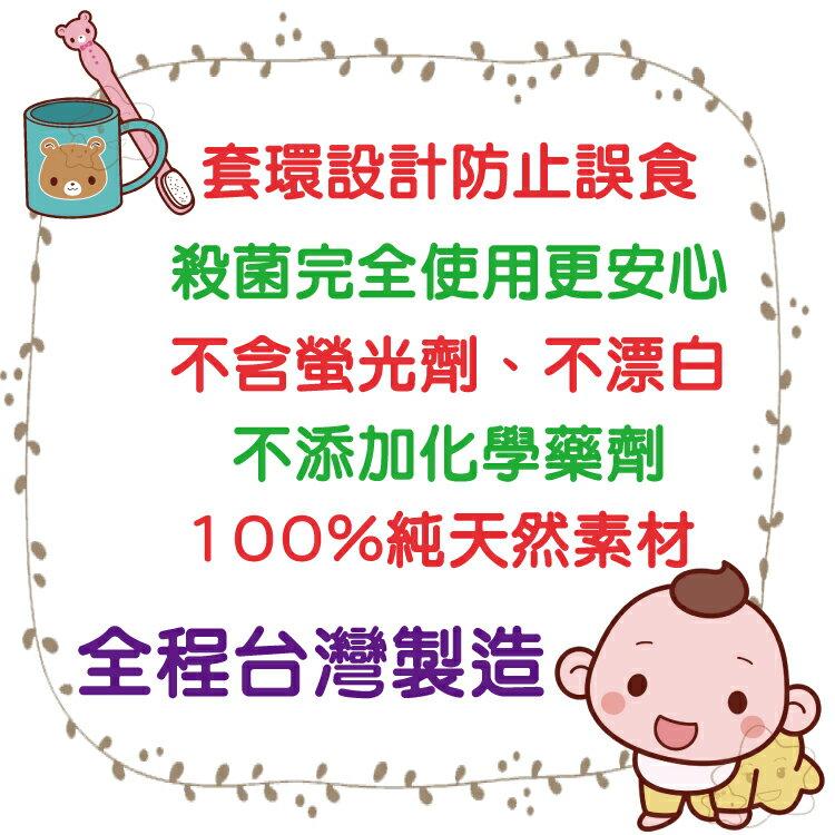 【大成婦嬰】芬蒂思紗布指套牙刷 (12入) 完全滅菌是清潔舌苔與乳牙最佳幫手 2