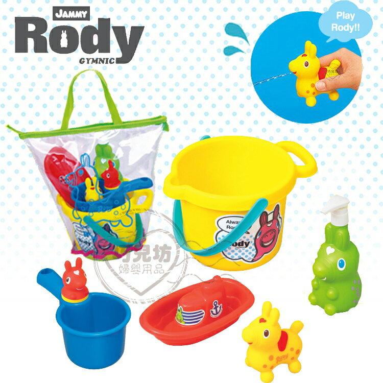 【大成婦嬰】Rody 跳跳馬 趣味洗澡組3660  洗澡 玩具 沙灘桶組 沙灘玩具 - 限時優惠好康折扣