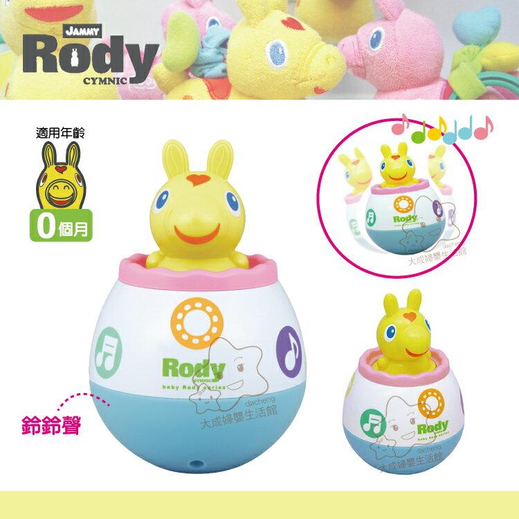 【大成婦嬰】Rody 跳跳馬 音樂不倒翁3781 玩具/ 聲響 1
