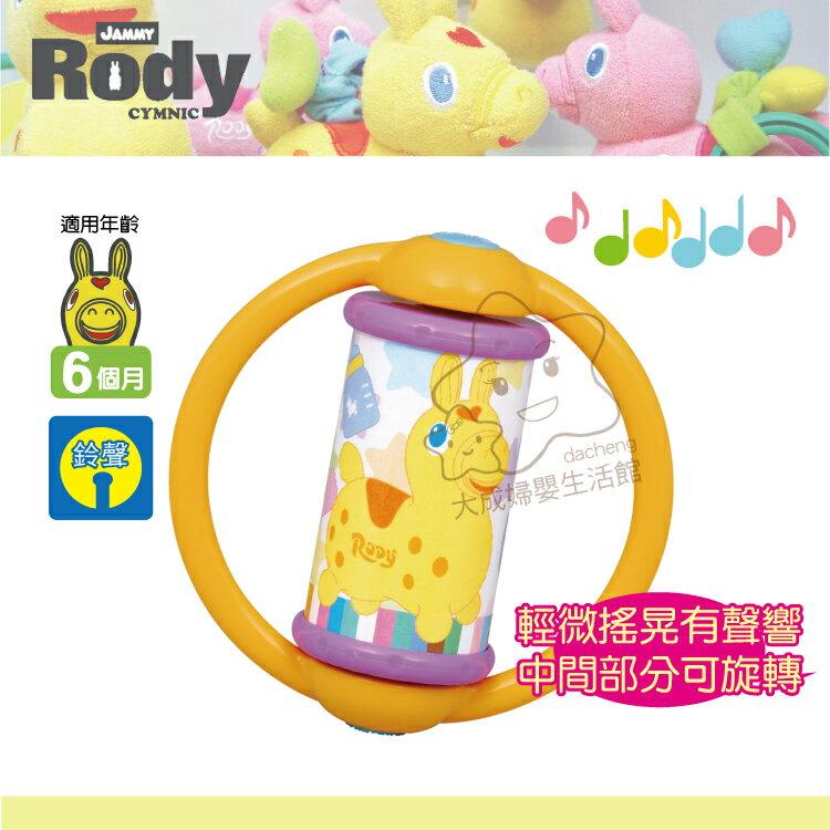 【大成婦嬰】Rody 跳跳馬 雙耳音樂手搖鈴 3751 玩具 / 音樂 / 聲響