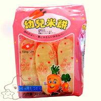 【大成婦嬰】幼兒米餅胡蘿菠素 (2枚 * 15袋)