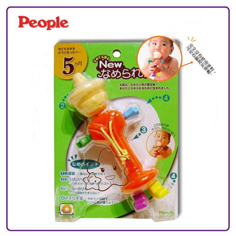 【大成婦嬰】日本 People 小太郎固齒玩具 TB025 (5個月以上)