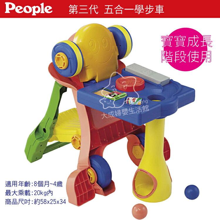 【大成婦嬰】日本 People 全新款第三代(HD015) 5合1變身學步車『日本進口』 0