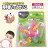 【大成婦嬰】日本 People 知育爆發觸覺球 TB083 (5個月以上) 1