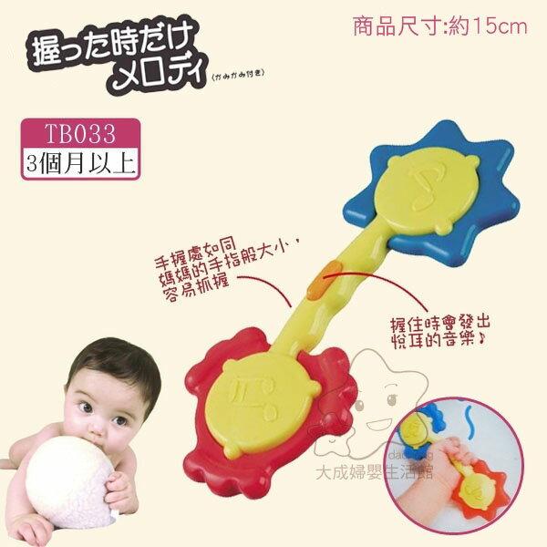 【大成婦嬰】日本 People 音樂啞鈴 固齒器 TB033 (3個月以上) 0