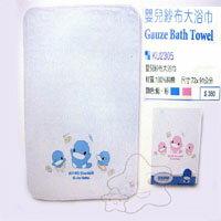 【大成婦嬰】KUKU 酷咕鴨 紗布大浴巾(2305) 吸水力強可當包巾.涼被使用 0