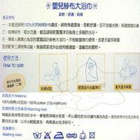 【大成婦嬰】KUKU 酷咕鴨 紗布大浴巾(2305) 吸水力強可當包巾.涼被使用 1