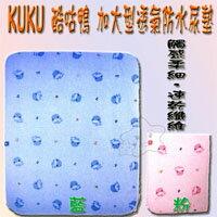 【大成婦嬰】KUKU 酷咕鴨 加大型透氣防水尿墊2194 保潔墊 床墊(觸感柔細,速乾纖維)