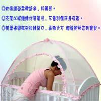 【大成婦嬰】歐洲宮廷式嬰兒床蚊帳V-J172B (大、小嬰兒床、遊戲床適用) 單一顏色:白