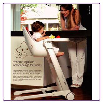 【大成婦嬰】義大利 Inglesina Zuma 英吉利那 兒童高腳餐椅 成長型高腳椅Y-H001-1