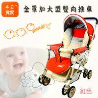 【大成婦嬰】ST-BABY 全罩加大型手推車 C000842 紅色 0