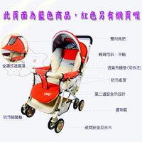 【大成婦嬰】ST-BABY 全罩加大型手推車 C000842 藍色 1