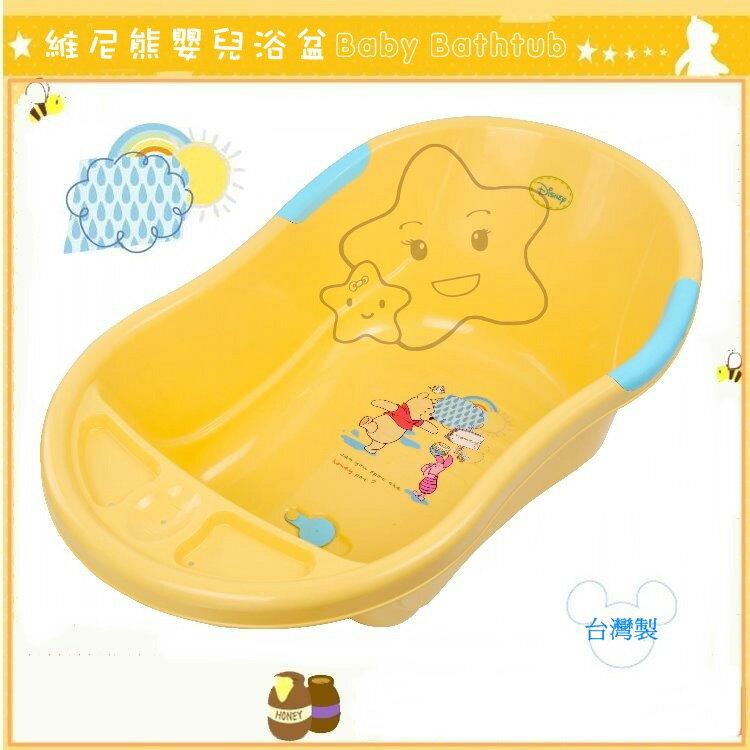 【大成婦嬰】Disney 迪士尼 Pooh 小熊維尼嬰兒浴盆(7004OB) 澡盆 浴缸