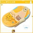 【大成婦嬰】Disney 迪士尼 Pooh 小熊維尼沐浴輔助網(0612) 嬰兒沐浴網