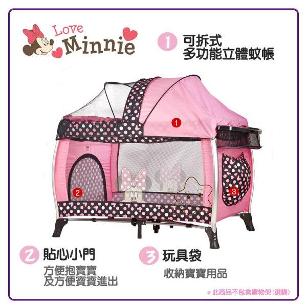 大成婦嬰生活館:【大成婦嬰】迪士尼DisneyMickey米奇、Minnie米妮全罩式鋁架遊戲床