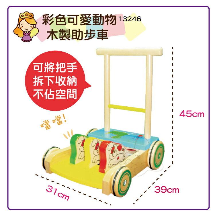 【大成婦嬰】動物木製助步車 學步車/公雞車