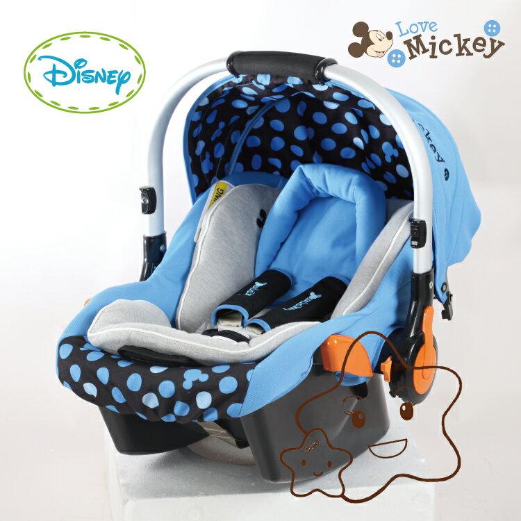 【大成婦嬰】Disney 迪士尼汽座(提籃)系列- 米奇、米妮 0