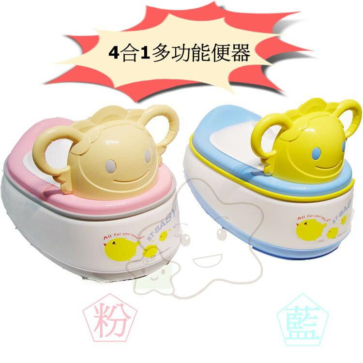 【大成婦嬰】ST BABY-羊咩咩多功能學習便器 馬桶*多功能4合1 快樂學習上廁所