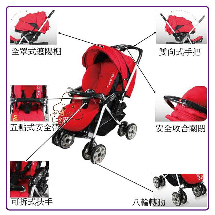 【大成婦嬰】Capella BS-705R 銀離子透氣雙向手推車 1