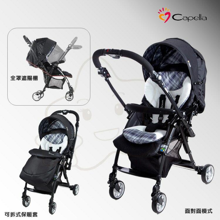 【大成婦嬰】Capella 尊爵款 雙向手推車 BS-230 有機棉+銀離子推車