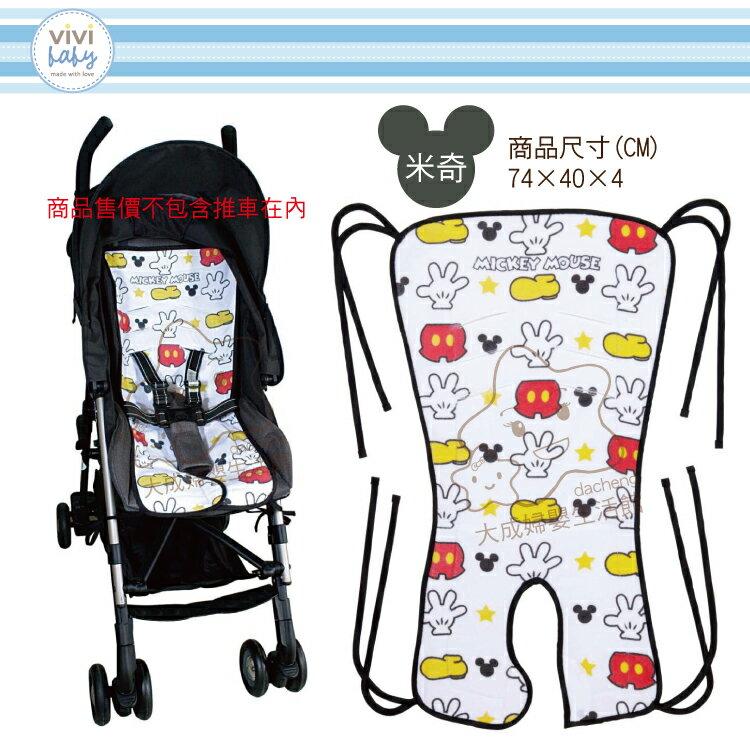 【大成婦嬰】Disney 迪士尼 米奇、米妮推車透氣墊 0