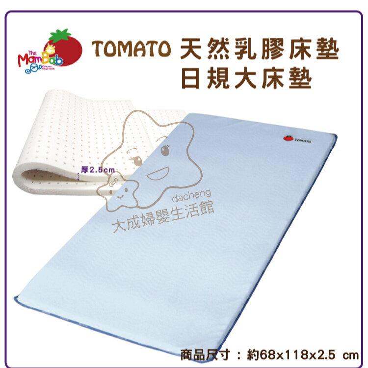 【大成婦嬰】MamBab 夢貝比 天然乳膠床墊-日規大床墊3020