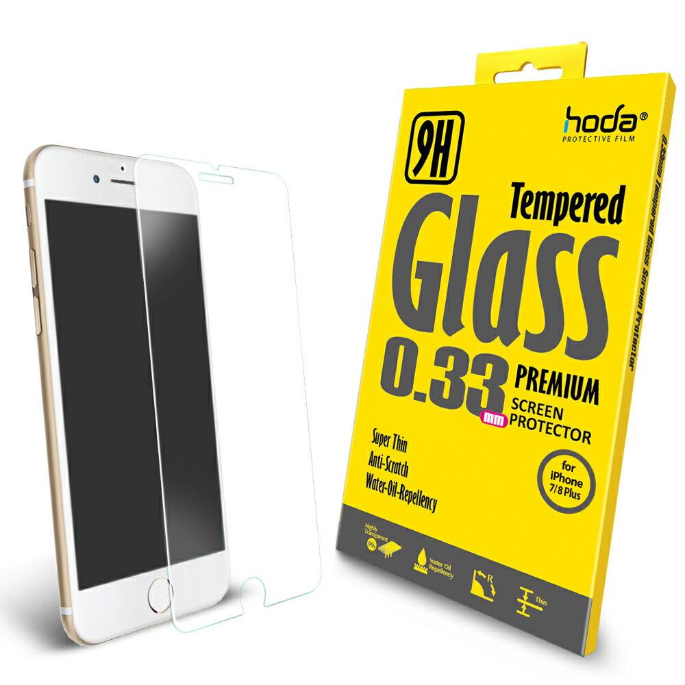 hoda【iPhone 7/8 Plus 5.5吋】2.5D高透光9H鋼化玻璃保護貼(半版)