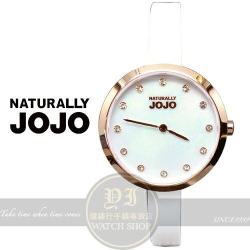 NATURALLY JOJO美妙人生 陶瓷腕錶JO96909~81R 貨