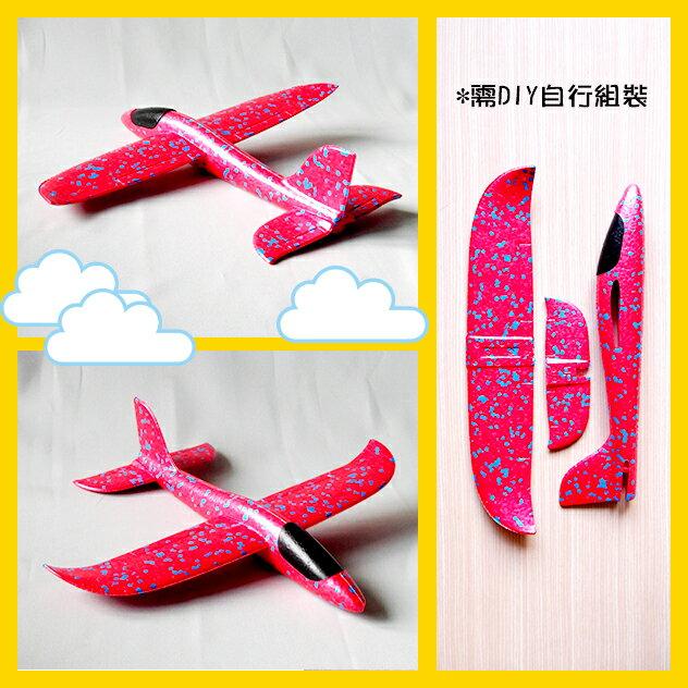 B3698 手拋滑翔機 超輕兒童耐摔投擲飛機 DIY組裝模型玩具 泡沫親子戶外動運 耐摔拼插組合航模 贈品禮品