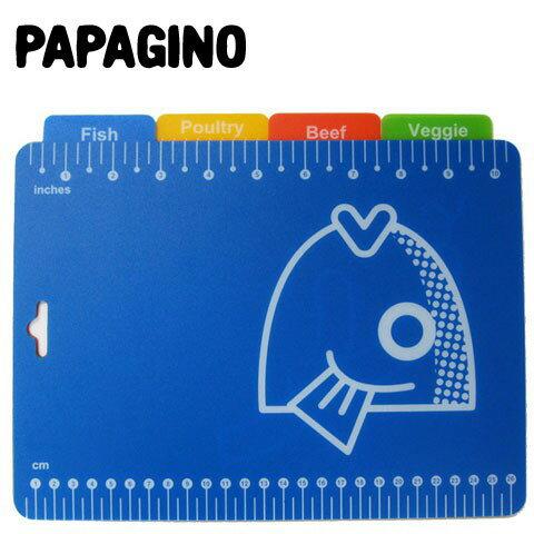 Papagino 分類砧板