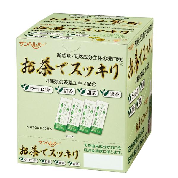 【買一送一】日本茶萃漱口水 30入裝.天然成分.日本進口.溫和不刺激口腔 - 限時優惠好康折扣
