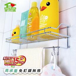 家而適 無痕中型置物架 廚房 浴室 收納