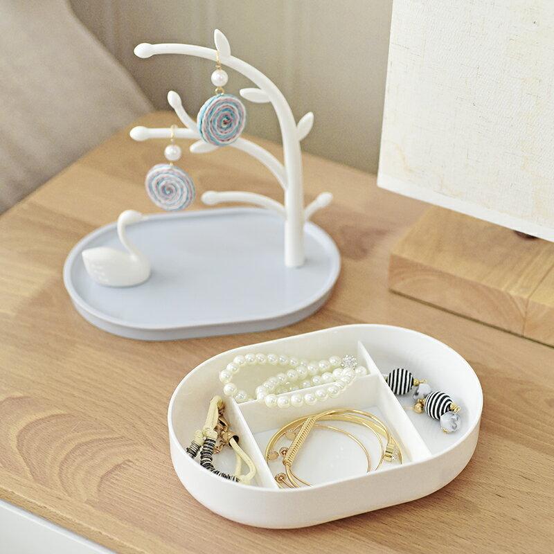 天鵝飾品收納盒 飾品架 飾品盒 耳環收納 耳環展示架 收納架 ~RS769~
