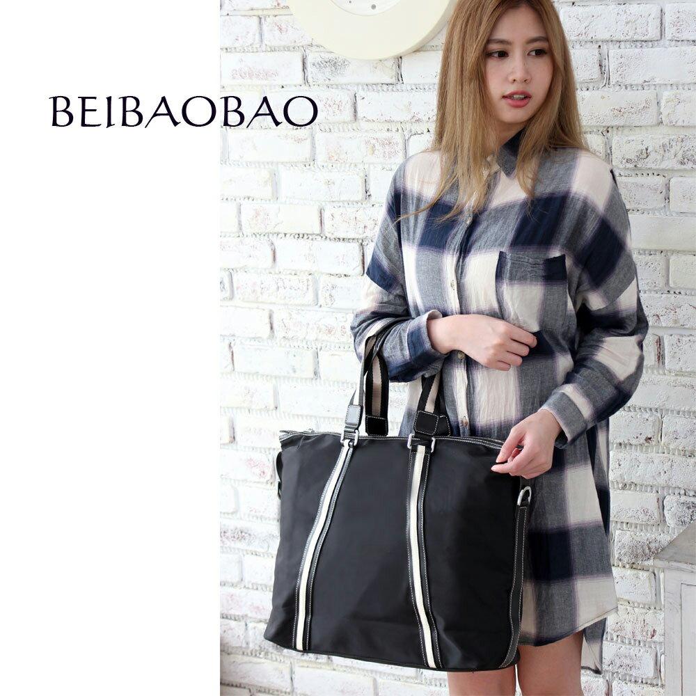 【BEIBAOBAO】韓風潮流防水布配真皮兩用包 0