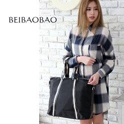 【BEIBAOBAO】韓風潮流防水布配真皮兩用包