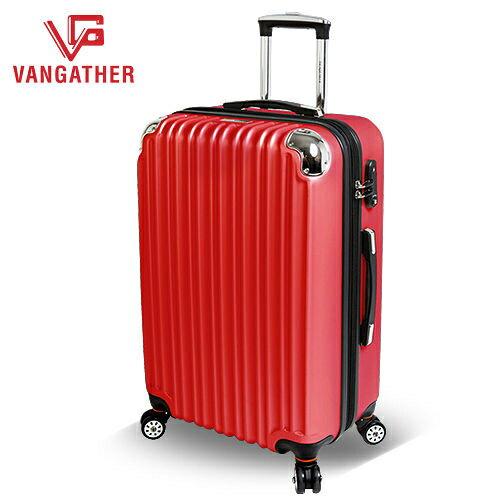 【騷包館】 EasyFlyer 24吋 神秘護角 霧面可加大飛機輪旅行行李箱 朱光紅 V1583-24R