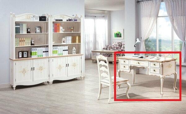 【石川家居】YE-A480-01伊麗莎白歐式4.6尺書桌(不含椅及其他商品)台北到高雄搭配車趟免運