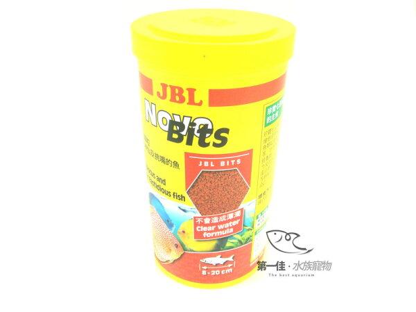 [第一佳水族寵物]德國珍寶JBLNovoBits超級七彩顆粒飼料新配方[1L]免運