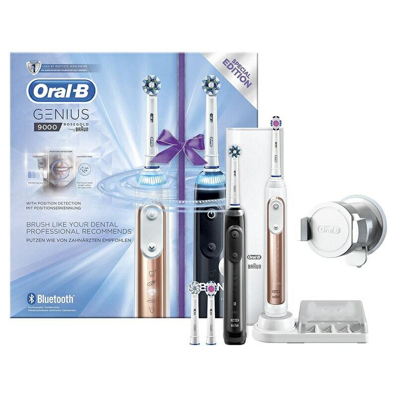 德國百靈 Oral-B Genius 9000 X2 黑金玫瑰雙主機 3D電動牙刷 9900 (智慧追蹤款)
