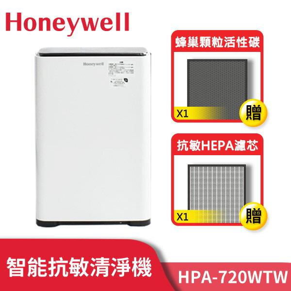 樂天卡5%回饋! 【兩年免購耗材-抗敏組】Honeywell 智慧淨化抗敏空氣清淨機 HPA-720WTW Honeywell清淨機 8-16坪適用 恆隆行公司貨 0